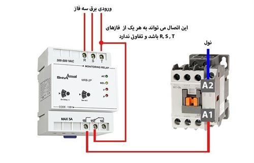 مدار داخلی کنترل فاز